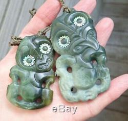 Hand Carved John Kerwin Nz Greenstone Pounamu Flower Jade Small Maori Hei Tiki