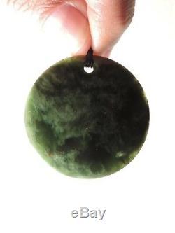 Light & Dark MARSDEN FLOWER Jade Greenstone Nephrite High Polished DIsc Pendant