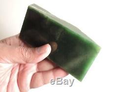 MARSDEN Flower Jade New Zealand Greenstone Nephrite Block Slab Specimen Display