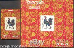 New Zealand 93 Year of the Cock Phonecard pack unused NZ13489