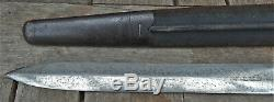 New Zealand ONLY Issue SAWBACK SWORD Extension Snider Carbine Very RARE 1st Type