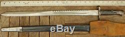 Rare Skinnerton N2 NEW ZEALAND Pattern 1875 SNIDER Carbine SAWBACK Rifle SWORD
