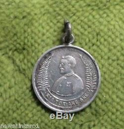 #d246. New Zealand Boer War Departure Medal